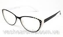 Окуляри жіночі для зору (+1,5) Код:152