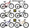 Велосипеды Fort 2016