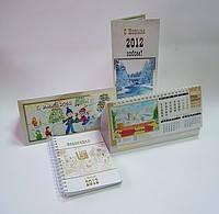 Календарь настольный домик 100*210*60 мм., А4