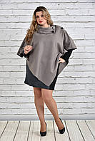 Пончо жіночі кремове 0343-3, з 42 по 74 розмір