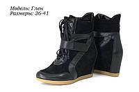 Кроссовки на скрытой платформе., фото 1