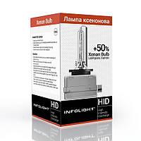 Ксеноновая лампа Infolight D3S (+50%) 5000K (шт)