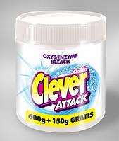 Кислородный отбеливатель Clever Attack Oxy Power 750гр. Польша