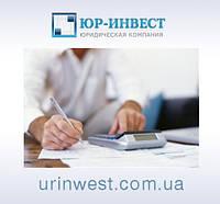 Рада упростила процедуру регистрации бизнеса