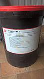 Высокотемпературная смазка Texaco Starplex ep2 (18кг), фото 3