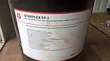Высокотемпературная смазка Texaco Starplex ep2 (18кг), фото 2