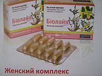 """Препарат для женщин """"Биолайн""""от комп Чойс при эндометриозе, болезненных менструациях"""