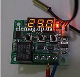 Терморегулятор W1209 безкорпусною
