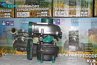 Турбокомпрессор ТКР 6.02 Зил «Бычок»