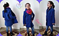 Детское кашемировое демисезонное пальто