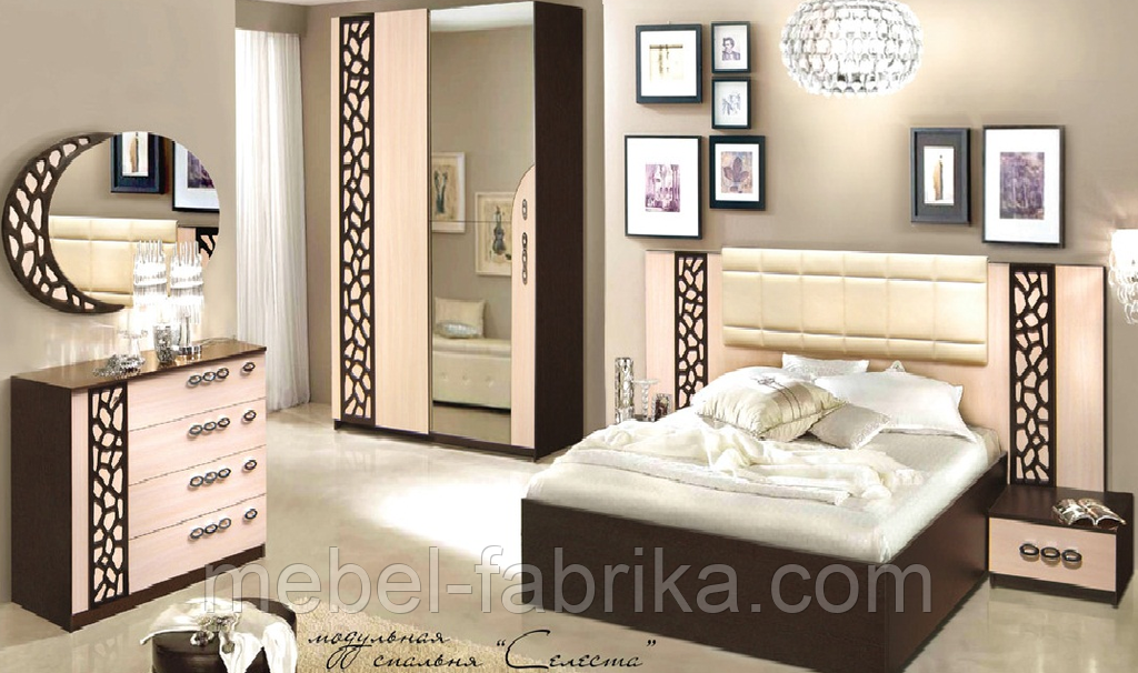 купить спальня селеста мастер форм продажа цена в киеве спальные