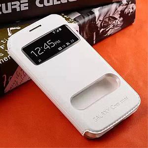 Чехол книжка для Samsung Galaxy Core Prime G360H боковой с окошком, PREMIUM Белый