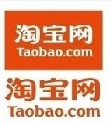 Закупаем все товар из Китая с сайт Таобао