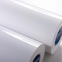Печать на белой бумаге