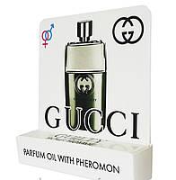 Gucci Guilty Pour Homme (Гуччи Гилти Пур Хом) с феромонами в красивой упаковке 5 мл.