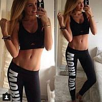 Лосины спортивные женские Work out