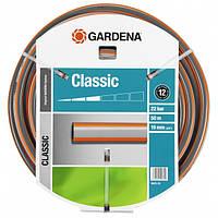 """Шланг Gardena Classic 3/4"""" 50 м (18025-20.000.00)"""