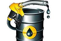 Производим и реализуем Бензин стабильный