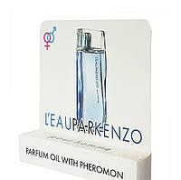 Kenzo L`Eau Par Kenzo Pour Homme (Кензо Льо Пар Кензо Пур Хом) с феромонами в красивой упаковке 5 мл.