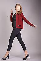 Женский кардиган с кожаными вставками