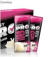 Сывороточный протеин Energy Pro пломбир для женщин