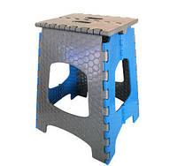 Табурет складной пластиковый ТАРЛЕВ СТ-002 (синий)