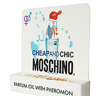 Moschino Cheap and Chic I Love Love (Москино Чип энд Чик Ай Лав Лав) с феромонами в красивой упаковке 5 мл.