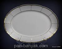Menuet (Обводка золото) Блюдо овальное с бортом длина 23 см фарфор Thun