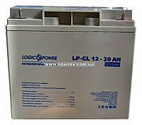 Аккумулятор гелевый Logicpower LP-GL 12V 20AH, фото 1