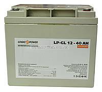 Аккумулятор гелевый Logicpower LP-GL 12V 40AH, фото 1