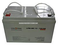 Аккумулятор мультигелевый Logicpower LPM-MG 12V 120AH, фото 1