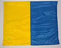 Флаг Украины - (0.4м*0.6м)