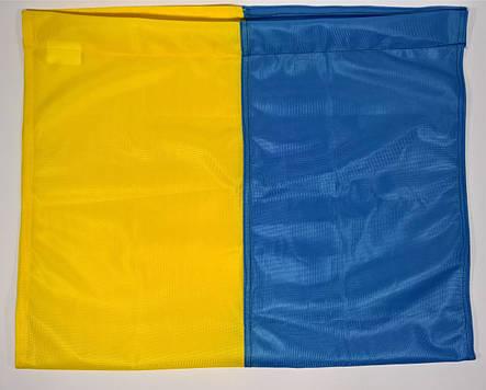 Флаг Украины - (0.4м*0.6м), фото 2