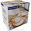 Сервиз столовый Luminarc Balnea Sun 19 предметов стеклокерамика (8549)