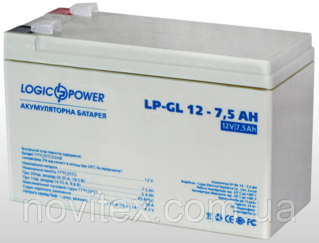 Аккумулятор гелевый Logicpower LP-GL 12V 7.5AH