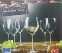 Набор бокалов для вина 6 штук 350мл d7 см h22,5 см стекло Ernesto
