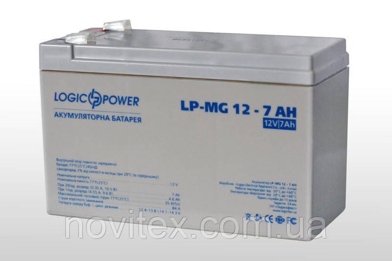 Аккумулятор мультигелевый Logicpower LP-MG 12V 7AH