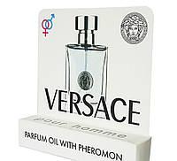Versace Pour Homme (Версаче Пур Ом) с феромонами в красивой упаковке 5 мл.
