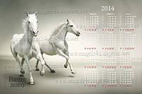 Календарь магнитный 2014 Лошадь 03