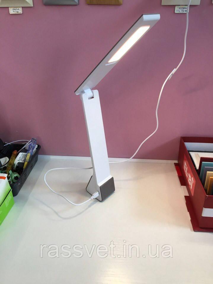 Настольная лампа Pardus LED desk lamp