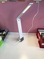 Настільна лампа Pardus LED desk lamp