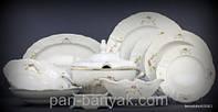 Bernadotte 6151011  Сервиз столовый на 6 персон 26 предметов фарфор Thun