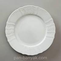 Тарелка обеденная Thun Bernadotte (без декору) d21 см фарфор (0011000)