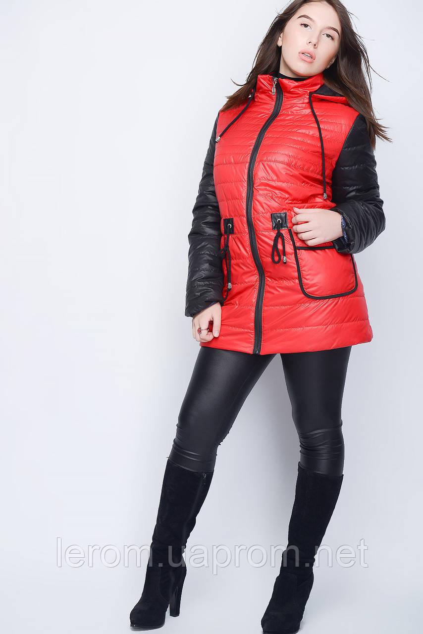 Модная укороченная женская куртка Валенсия
