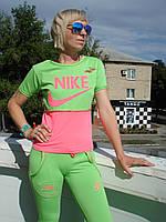 Спортивный костюм женский трикотаж короткий рукав Nike Турция