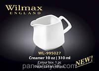 Молочник Wilmax  310мл фарфор (995027 WL)