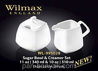 Сахарница и сливочник Wilmax  2 предмета 340мл/310мл фарфор (995028 WL)