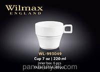 Чашка Wilmax  220мл фарфор (993049 WL)