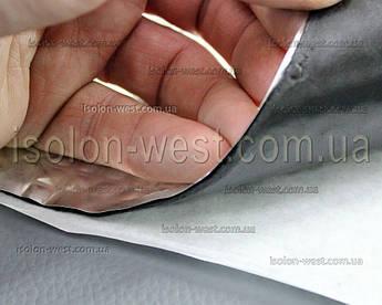 Виброизоляция Викар FA-2,3 (0,63x0,6м), толщиной 2.3 мм