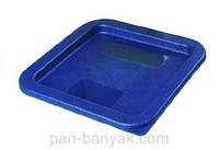 Крышка для блюд FoREST Крышка для контейнера 12л 29х29 см h1,5 см (542915)